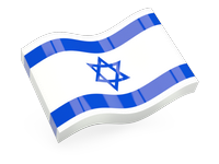 Register your Listing in Israel