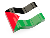 Register for Free your Listing in Palestine State Of