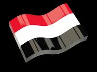 Register for Free your Listing in Yemen