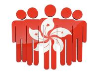 Search Websites, Products and Services in Hong Kong