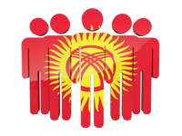 Search Websites, Products and Services in Kyrgyzstan