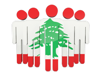 Search Websites, Products and Services in Lebanon