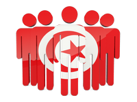 Search Websites, Products and Services in Tunisia