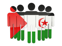 Search Websites, Products and Services in Western Sahara