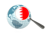 Search Websites, Products and Services in Al Manamah Bahrain
