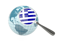 Search Websites, Products and Services in Zakinthos Greece
