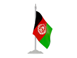 Search Websites Products and Services in Konar Afghanistan