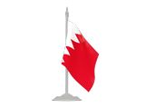 Search Websites Products and Services in Madinat Hamad Bahrain