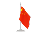 Search Websites Products and Services in Xinjiang China