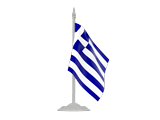 Search Websites Products and Services in Kikladhes Greece