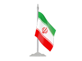 Search Websites Products and Services in Iran Islamic Republic Of