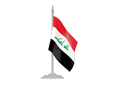 Search Websites Products and Services in Iraq