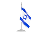 Search Websites Products and Services in Israel