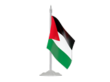 Search Websites Products and Services in Jordan