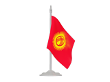 Search Websites Products and Services in Kyrgyzstan