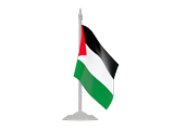 Search Websites Products and Services in Palestine State Of