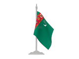 Search Websites Products and Services in Turkmenistan