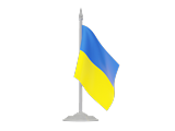 Search Websites Products and Services in Ukraine
