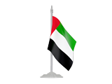 Search Websites Products and Services in Ajman United Arab Emirates