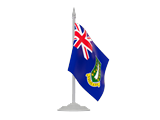 Search Websites Products and Services in Virgin Islands British
